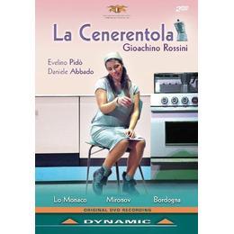 Rossini: La Cenerentola [DVD]